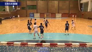 【ハンドボールDVD】速攻を極める 日体大男子ハンドボール部の練習法 Disc2 Sample