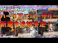 あやかしランブル【7章上級ノーコン】 - YouTube