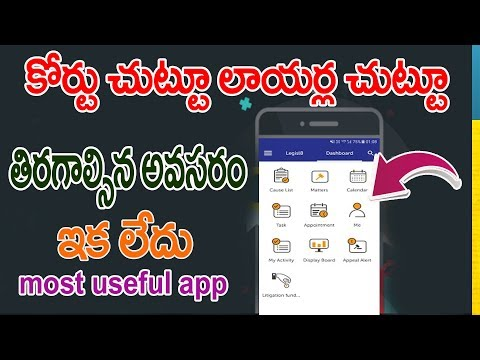 How To Check Court Case Details Online?   Advok8 App Review   Best ECourts App 2019   Net India