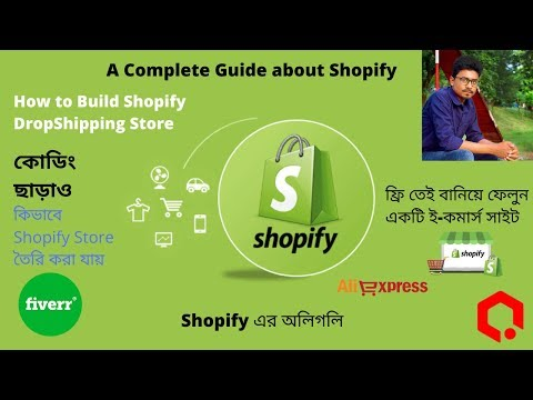 How to Make Shopify Store without Coding Knowledge | Shopify Tutorial for Beginners Bangla (Part-01) thumbnail