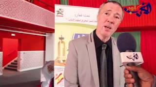 شاهد : نجاح كبير للقاء الدولي الأول للتصوير الرياضي في مدينة العيون المغربية