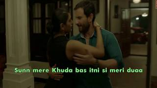Chef tere mere  song  lyrics|  amaal mallik feat armaan malik