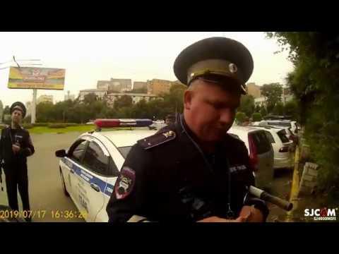 ГИБДД Владивосток Неудачная