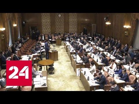"""Путин примет участие в """"видеосаммите"""" G-20 - Россия 24"""