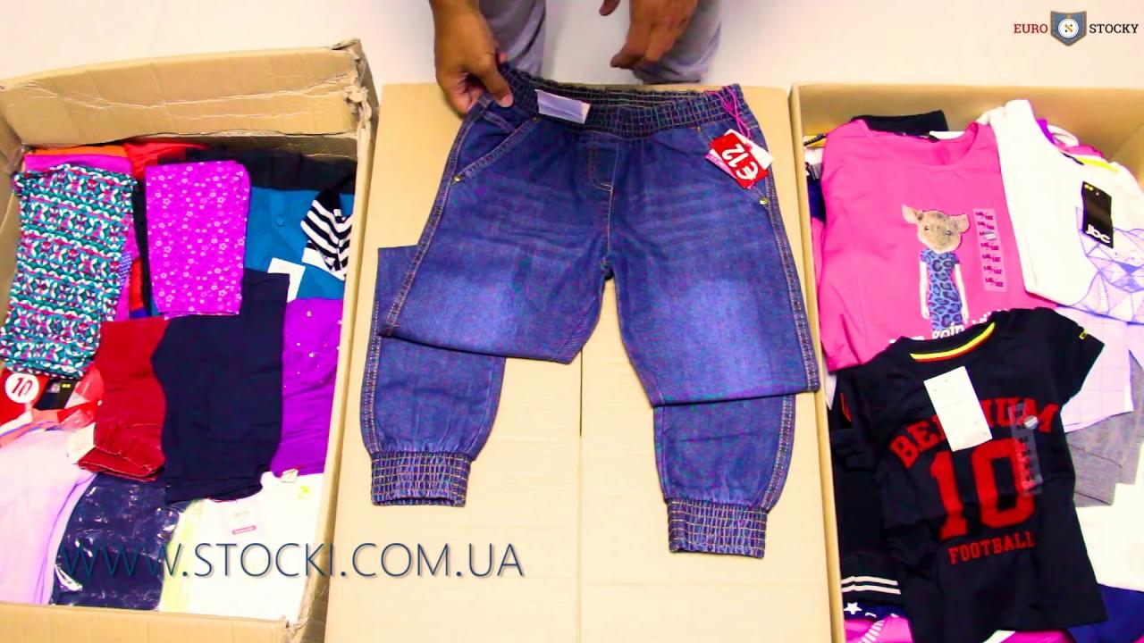 Мы предлагаем широкий ассортимент детской одежды марки mayoral по адекватным ценам.