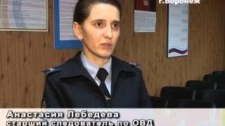 В Воронеже полицейские задержали женщину, подозреваемую в совершении кражи на территории церкви
