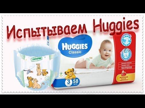 Подгузники Huggies Classic 3 Mega 78 шт. (5029053543116)