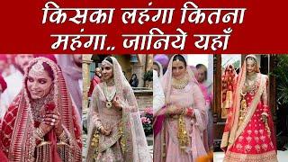 Deepika Padukone to Anushka Sharma, Bollywood Actresses Most Expensive Wedding Outfit | Boldsky