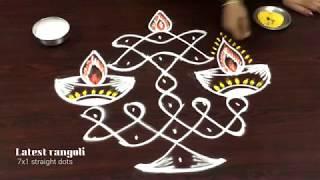 sravanamasam special deepam with 7 dots || simple rangoli designs || creative kolam