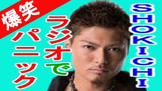 THE SECOND from EXILE(橘ケンチ、黒木啓司、TETSUYA、NESMITH、SHOKIC...