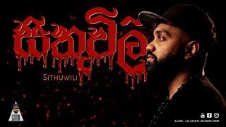 Sithuwili - සිතුවිලි | SamiR - Prod by Bshamie Records | Music Video 2020