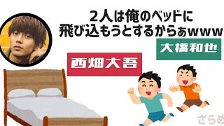 20191212 King&Prince 永瀬廉のRadio GARDEN 文字起こし.