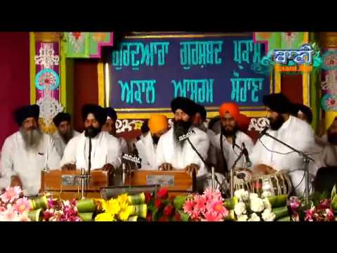Bhai-Jagtar-Singh-Ji-Darbar-Sahib-Annual-Kirtan-Samagam-At-Sohana-On-27-March-2015