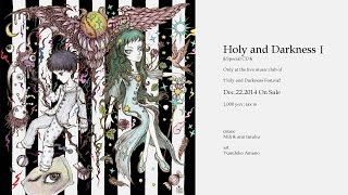 Holy and Darkness 1 : Short ver. - Mili & arai tasuku