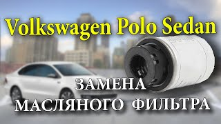 Volkswagen Polo Sedan ��-2 ������ ��������� �������