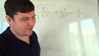 Алгебра 8 класс. 21 октября. квадратный корень #2