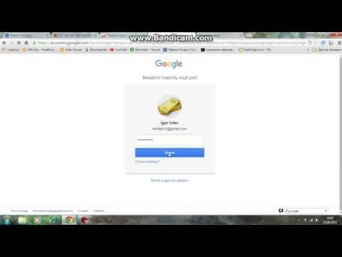Как поменять пароль в гугле