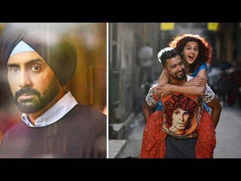 Manmarziyaan Film First Look Out   Latest Bollywood Movie Gossips 2018 English