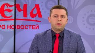 Давеча 04 06 2018