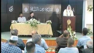 Jalsa Salana Kababir 2009 Day 1-Amir Sahib Speech1