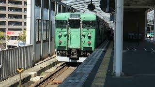 JR西日本 東舞鶴 到着 小浜線車窓 乗り継ぎの舞鶴線 113系到着 2019 04
