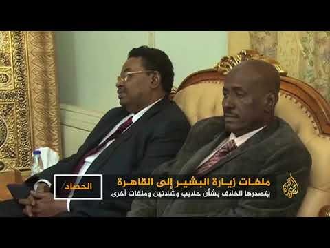 زيارة البشير للقاهرة.. هل تفك عقدة حلايب؟  - نشر قبل 8 ساعة