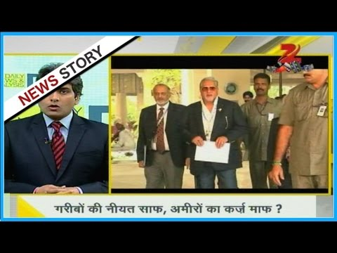 DNA : Analysis of bank's partial behavior over loan write off process