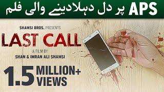 LAST CALL | SHORT FILM | SHAMSI BROS | APS PESHAWAR