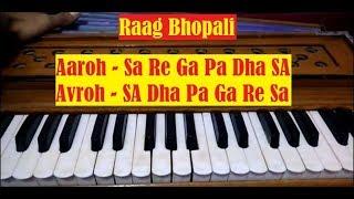 Raag Bhopali (Bhupali) Lesson, Sargam, Bandish on Harmonium