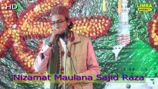 Nizamat Maulana Sajid Raza Part 1 Jais Shareef  2017 HD U P  India