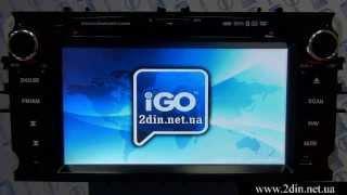 Штатная магнитола для Ford Mondeo, Focus 2, Galaxy, S-MAX - Phantom DVM-8500G i6. Видео обзор.(Купить магнитолу на сайте: http://2din.net.ua/ford-mondeo.html Обзор функциональных возможностей штатной магнитолы Phantom..., 2013-12-09T14:52:57.000Z)