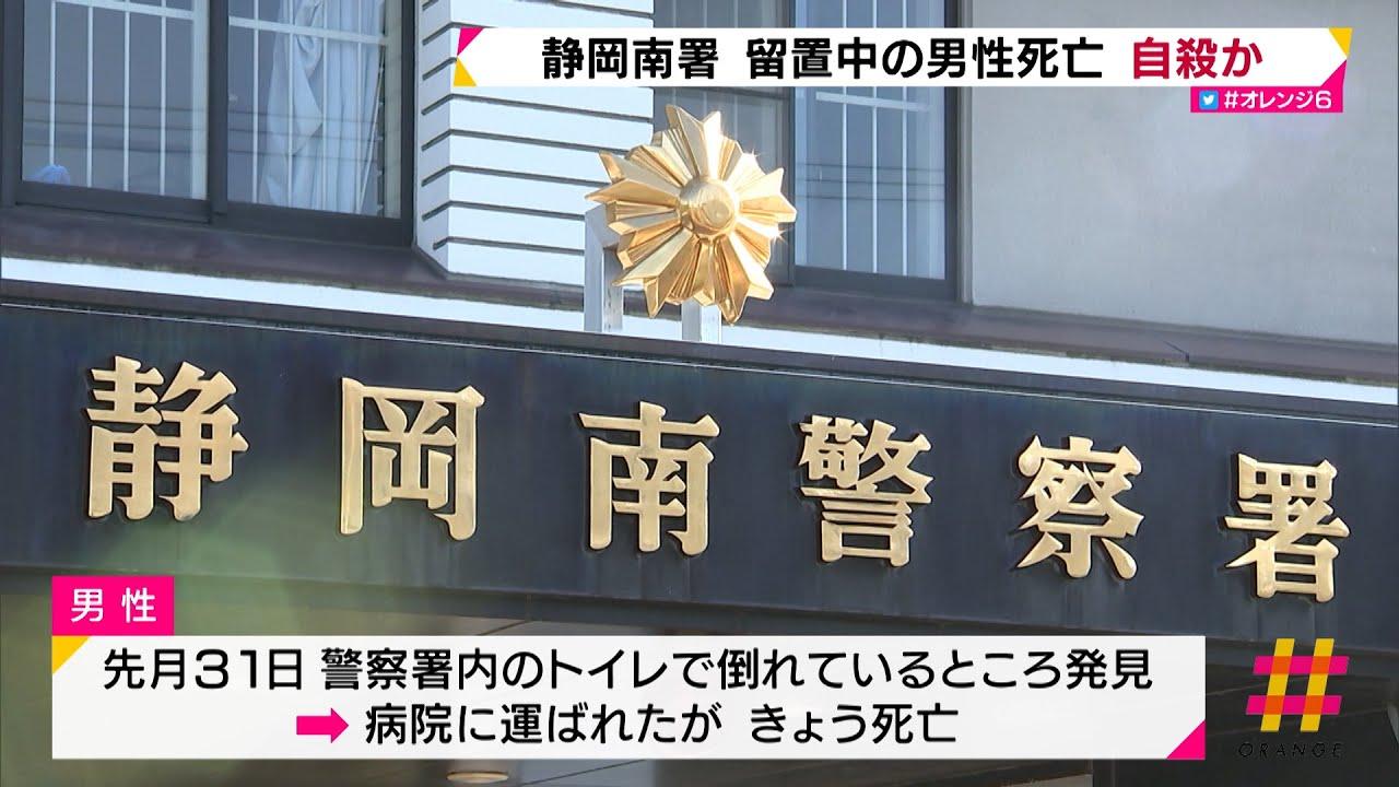 首吊り自殺 新宿駅