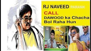 Dawood ka chaha bol raha hun Rj Naveed Call