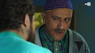 برامج رمضان: الحلقة 11: كبور والحبيب - Episode 11