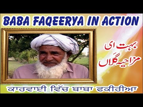 Best comedy & Bolian of Baba Faqeeriya | Ep#104 | very funniest video | Partition stories