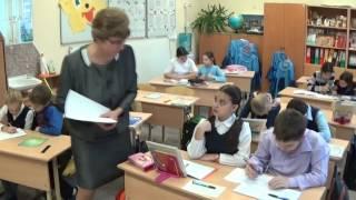 Фрагмент урока учителя начальных классов Тарановой Е.В.
