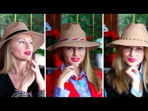 Как носить шляпу осенью