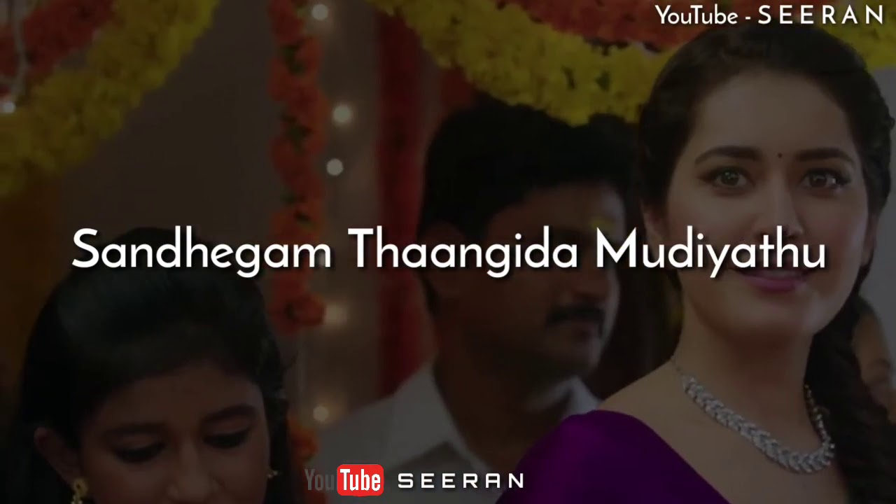 Tamil Whatsapp Status | Kadhal Oru Aagayam Lyrical Video HD | Reupload