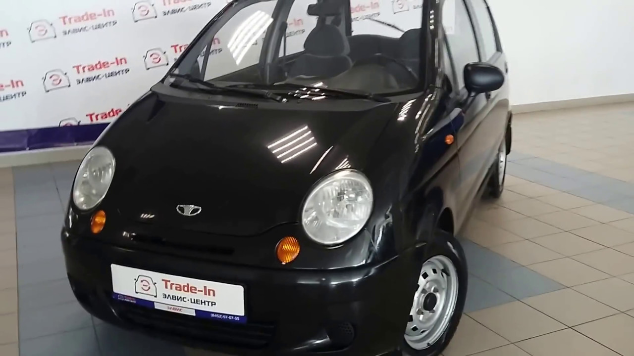 Daewoo matiz автосалон в москве рольф автосалон в москве алтуфьевское шоссе