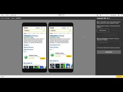 Бок-о-бок, поиск   Последнее обновления Легкие Деньги Яндекс Толока!