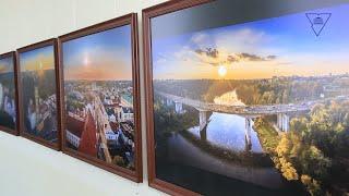 Фотовыставка Сергея Морозова «Паветраны Гродна»