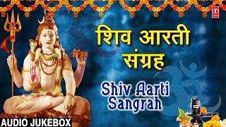 शिव आरती संग्रह I Shiv Aarti Collection I ANURADHA PAUDWAL LAKHBIR SINGH LAKKA HEMANT CHAUHAN