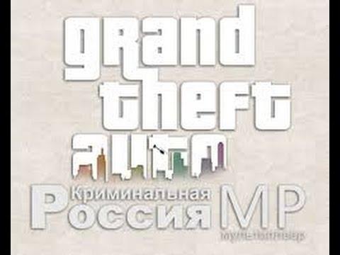 GTA CRMP Чёрный бумер