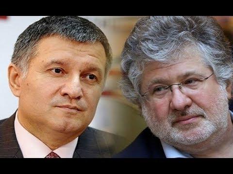 Ми вболівали проти Петі! Коломойський зробив заяву про Авакова і Зеленського. Розпуск Ради?