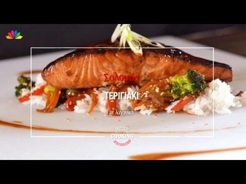 Just Cooking - Γιάννης Λουκάκος - 13.5.2015