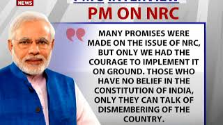 In an interview to a daily newspaper PM says mob lynching is condemendable