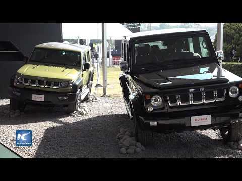 BAIC Motors se presenta en Carshow MAPFRE 2017 Ciudad de México