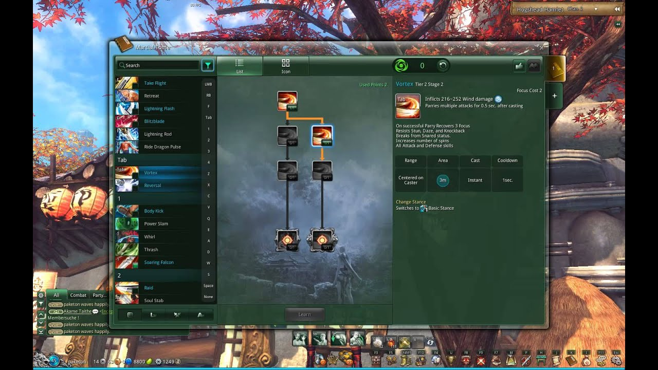 Blade and soul blade dancer skill build pvp vs sin and kfm oudated
