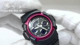 наручные противоударные часы casio g shock aw 591 4a