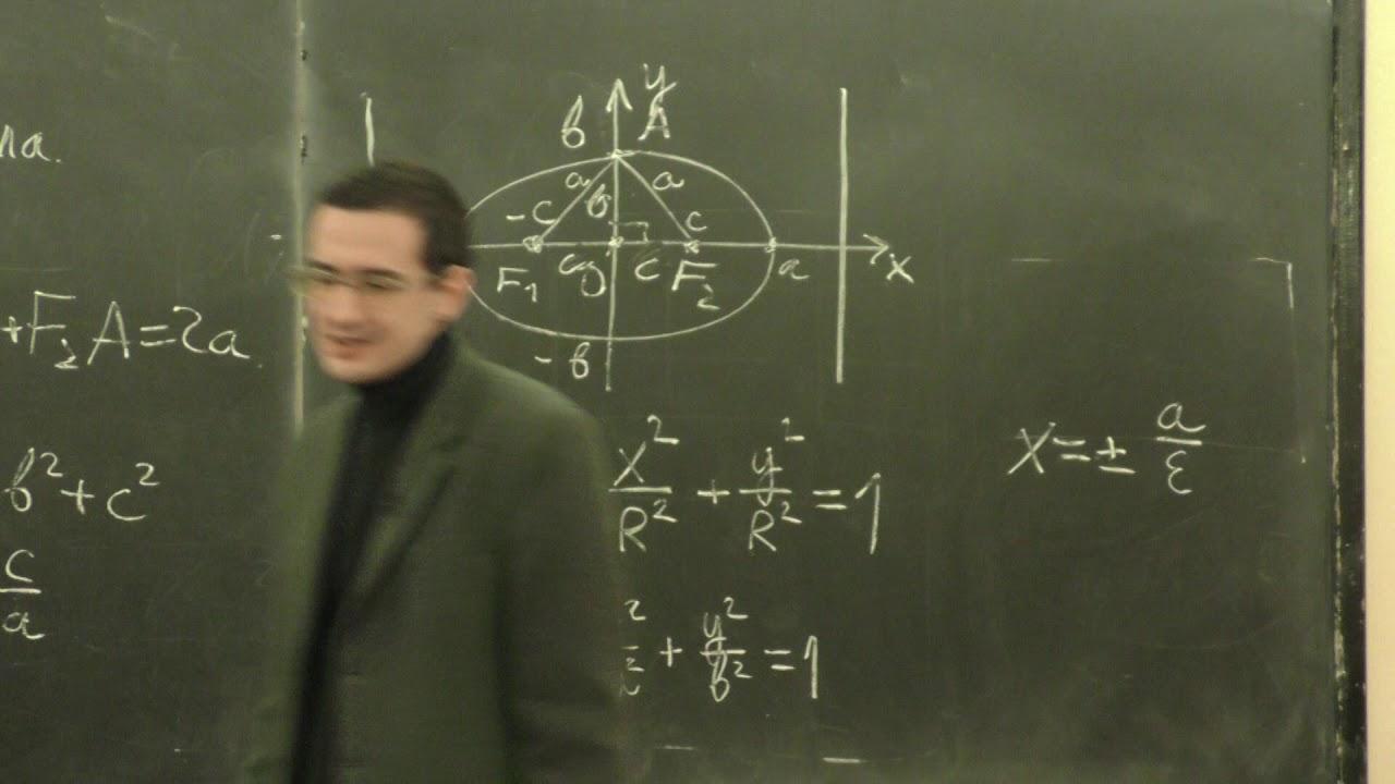 Михайлов Е. А. - Аналитическая геометрия - Прямая на плоскости и в пространстве